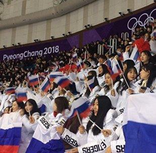 平昌冬奥会为俄运动员助阵的韩国啦啦队希望观看俄罗斯世界杯