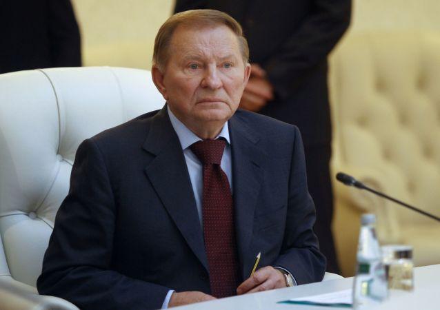 烏克蘭前總統列昂尼德·庫奇馬