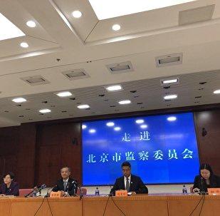 俄專家:中國將出現一個新的政權分支