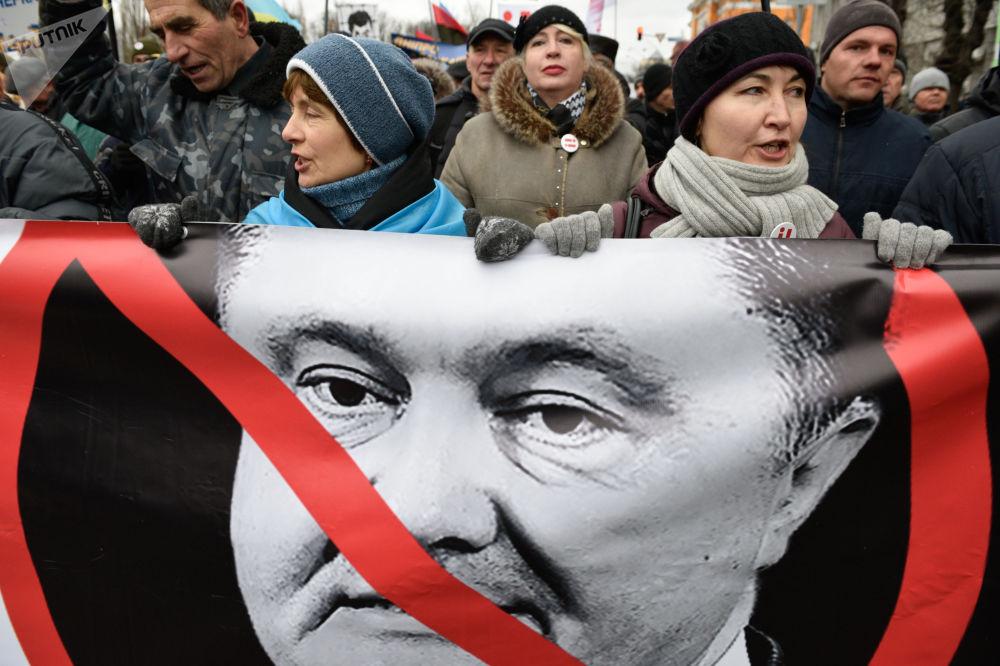 要求乌克兰总统波罗申科辞职的集会