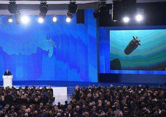 俄潜水无人机可在极深水下作业