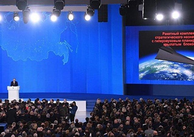 俄罗斯研发反导系统无法拦截的战略武器