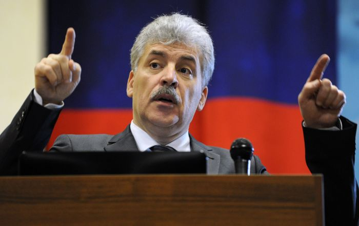 俄罗斯联邦共产党候选人帕维尔·格鲁季宁
