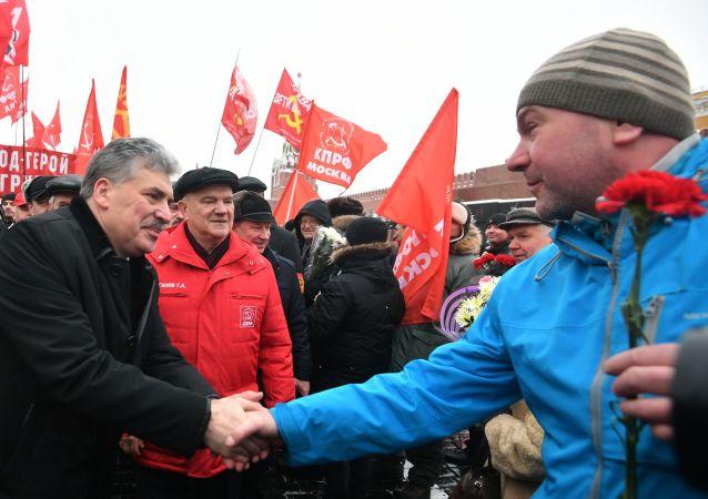 专家:俄共的总统选举结果或导致党与选民的分裂