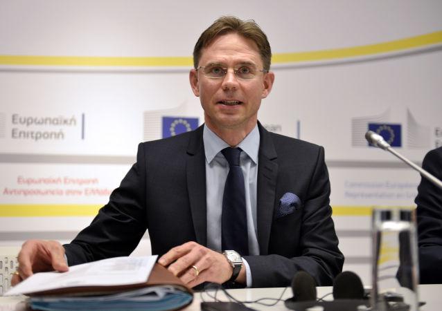 欧盟委员会副主席于尔基·卡泰宁