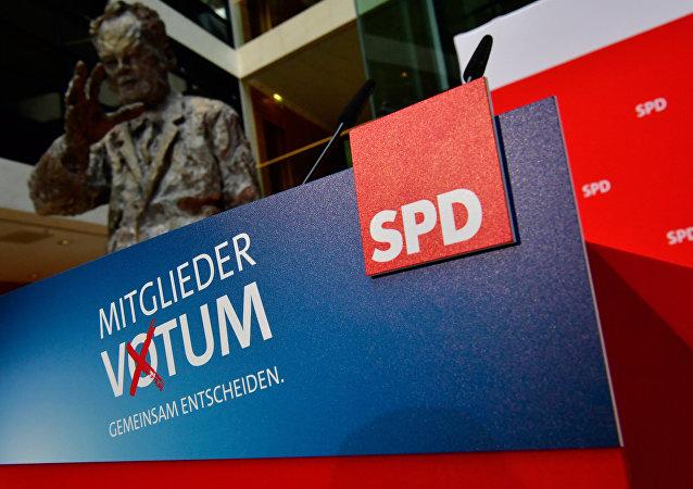 德国社会民主党