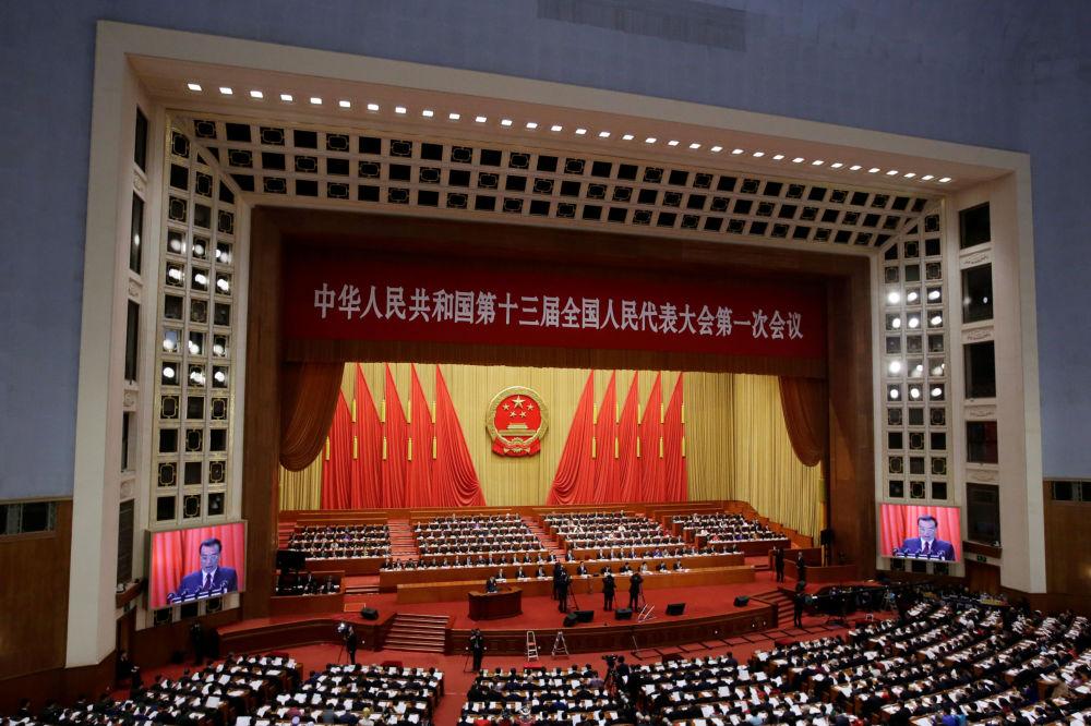 中国十三届全国人大一次会议