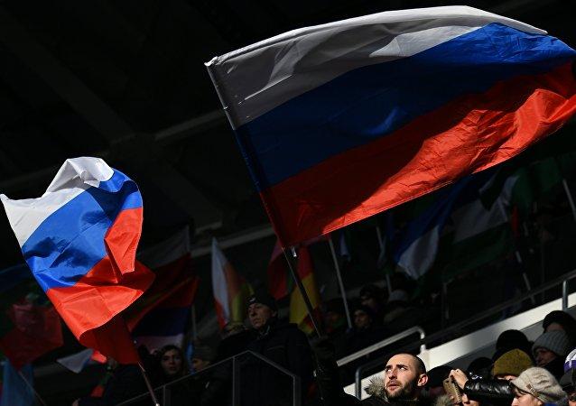 俄罗斯国旗