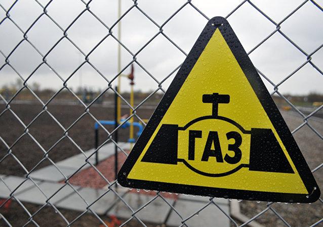 乌油气:乌克兰从欧洲购气价格高出俄气三倍