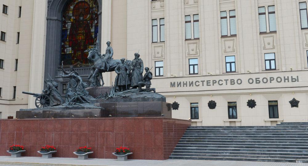 俄國防部堅決駁斥美有關俄違反《中導條約》的無端指責