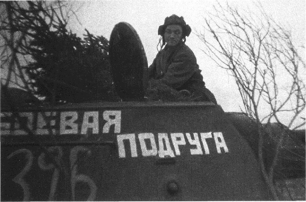 據俄羅斯國防部報道,該部於3月8日前夕在官網上公佈了多份檔案文件,記錄了蘇聯女性在偉大衛國戰爭期間創下的功勳。