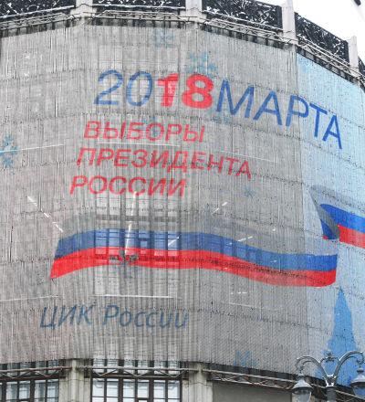 俄中选委主席:俄选举系统准备就绪