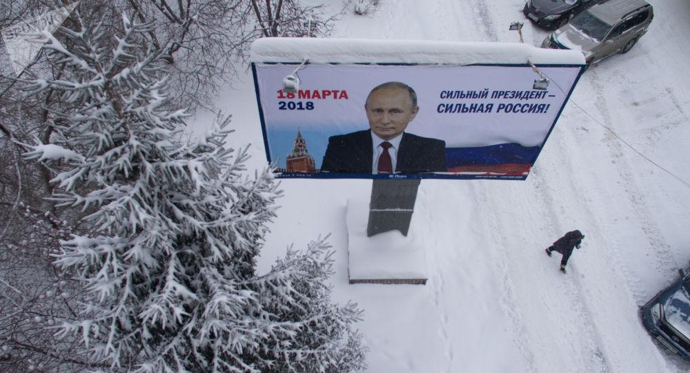 普京国情咨文令大多数俄罗斯人感到振奋