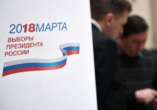 莫斯科政府:該市近7成市民首選公共交通出行