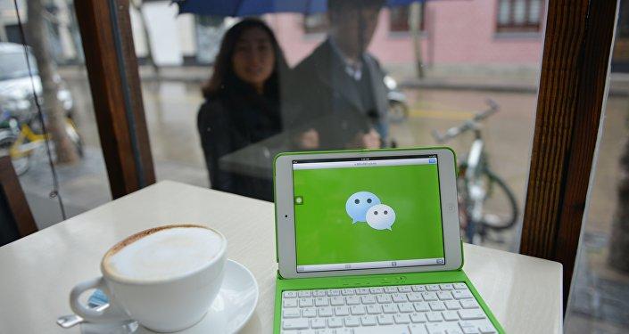 中国即时通讯软件微信在澳大利亚被禁:国家安全考量抑或猎巫行动?