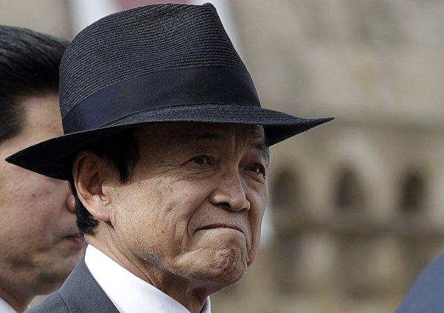 日本財務大臣不打算因篡改文件醜聞辭職