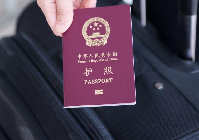 中國在全球護照通行度排行榜中上升四位