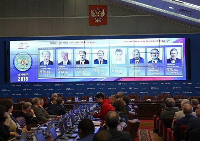 俄外交部:基輔禁止俄公民進入駐烏使領館參加總統選舉投票違反國際規範