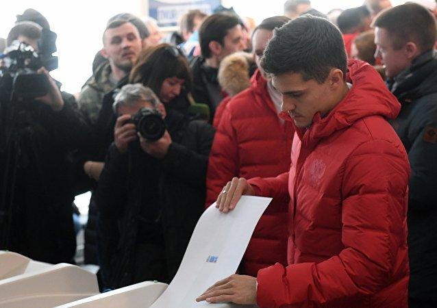 Сборная России по футболу голосует на выборах президента Российской Федерации