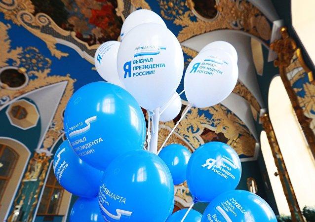 Воздушные шары с надписью Я выбрал президента России! на избирательном участке на Казанском вокзале в Москве
