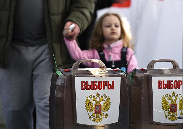 На выборах президента РФ на избирательном участке