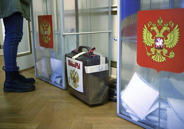 俄罗斯关闭总统选举全球投票站