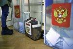 俄羅斯關閉總統選舉全球投票站