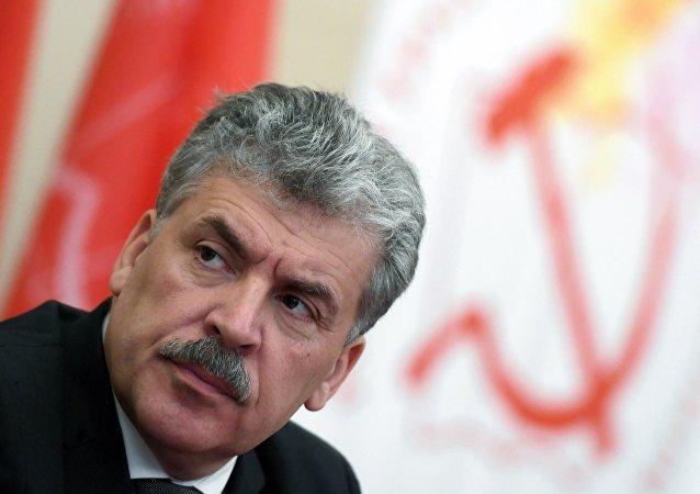 俄中选委拒绝将国家杜马议员席位转给前总统候选人格鲁季宁