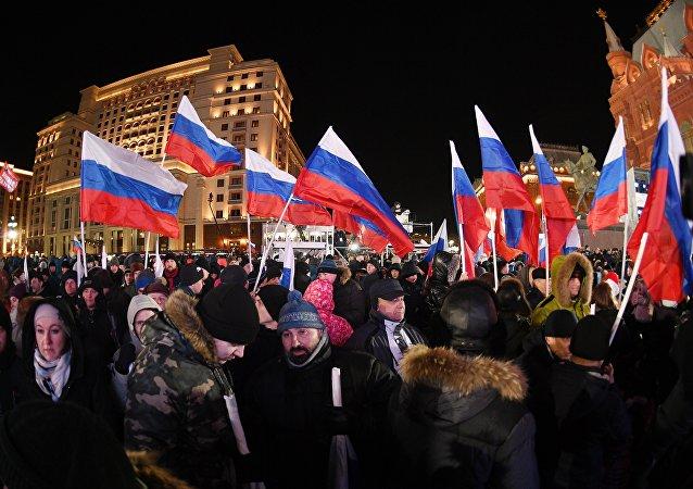 民调:逾九成俄公民称自己为爱国者