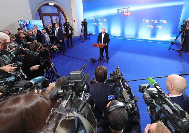 佩斯科夫:普京不喜歡記者問相同的問題