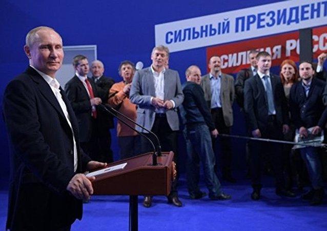 佩斯科夫:普京日程表密集无法提前准备需时刻保持良好状态