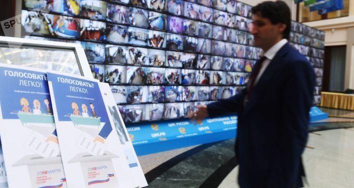 俄中選委暫無有關總統大選觀察員工作受干擾的信息