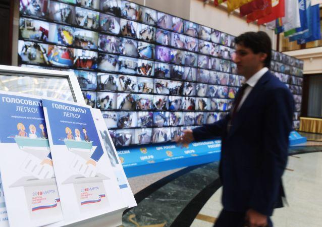 俄中选委暂无有关总统大选观察员工作受干扰的信息