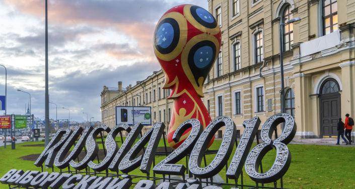 迎接世界杯圣彼得堡为球迷量身打造旅游路线