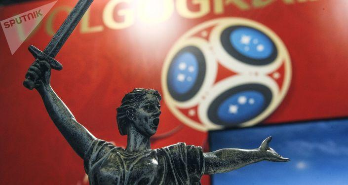 俄羅斯世界杯開幕前賽事舉辦城市將啓動購物退稅