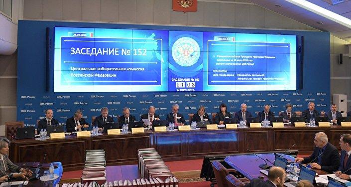 俄中选委主席:俄总统选举符合一切要求