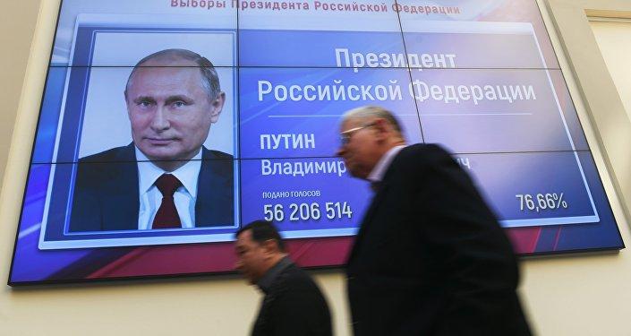 俄總統普京23日將就此發表全國講話