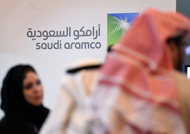沙特阿拉伯国家石油公司沙特阿美