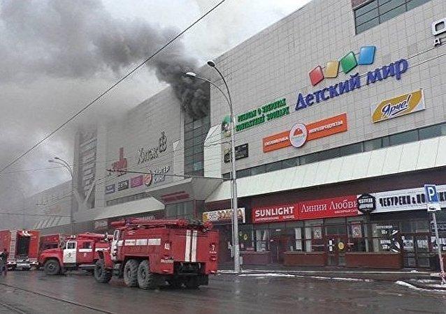 俄偵委確認克麥羅沃購物中心火災造成37人死亡