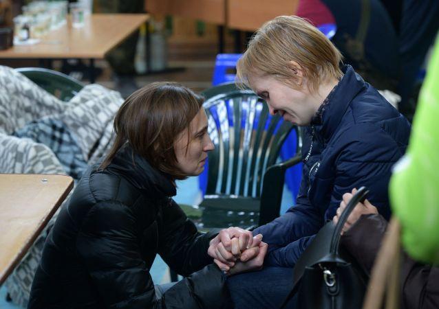 Родственники одного из пропавших без вести при пожаре в торговом центре «Зимняя вишня» в Кемерово