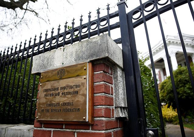 美国正式取消俄驻西雅图领事馆官邸外交豁免权