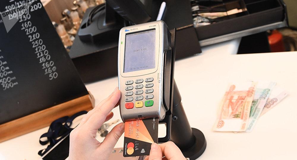 中國支付系統或成SWIFT系統競爭對手