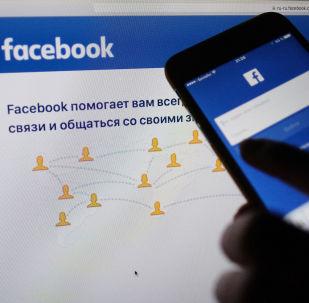俄侦委在华采购智能手机电子取证系统