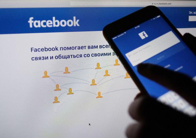 美眾議院情報委員會有意公佈臉書上疑似涉俄的廣告
