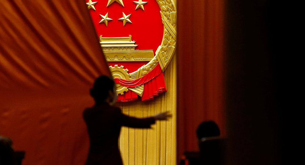 中國檢察機關對保監會原主席項俊波涉嫌受賄案提起公訴--最高檢