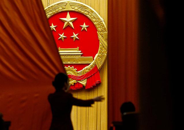 中国检察机关对保监会原主席项俊波涉嫌受贿案提起公诉--最高检