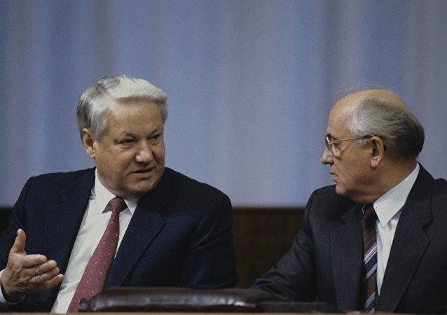 俄杜马未通过有关认定戈尔巴乔夫和叶利钦导致苏联解体的决议草案