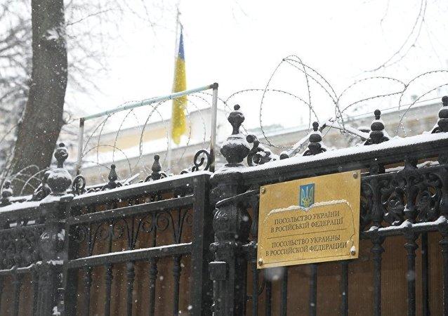 俄外交部宣布驱逐13名乌克兰外交官