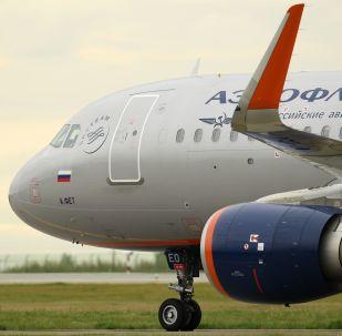 俄航公司被中國「星榜」評為中歐間最佳中轉航空公司