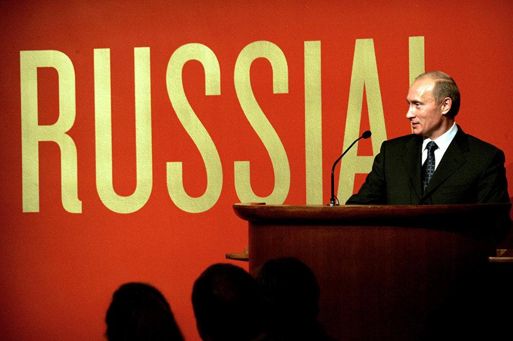 普京2007年在德國慕尼黑安全政策會議上演講時嚴厲批評美國的對外政策方針和單極世界主張。